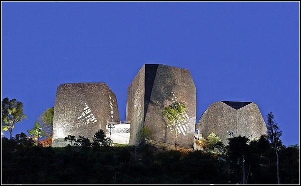 Общественная библиотека Санто Доминго, Колумбия,http://mybibliografiya.ru