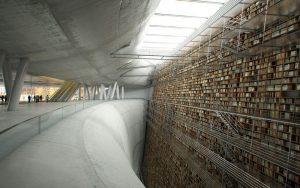 Проект Стокгольмской Общественной Библиотеки