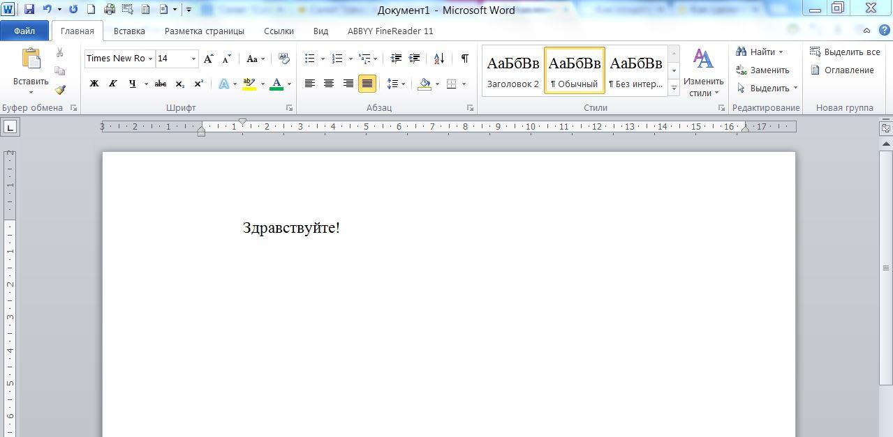 Документ Word