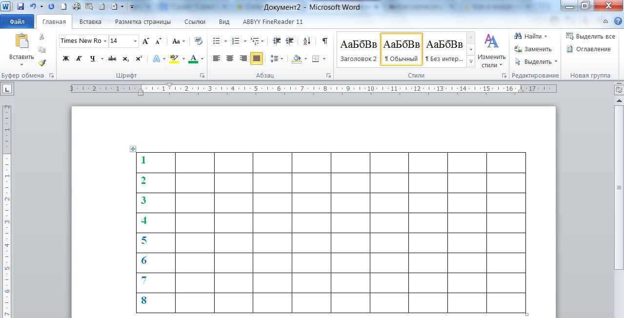 Ворд как сделать таблицу на весь лист в ворде 790