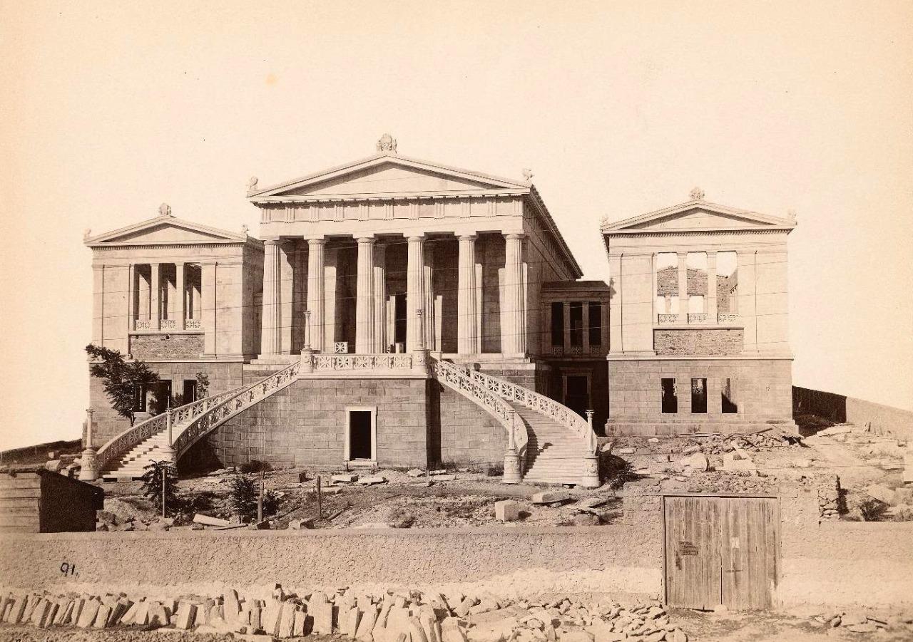 Национальная библиотека Греции, Афины