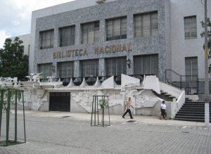 Национальная библиотека Гватемалы/National Library of Guatemala